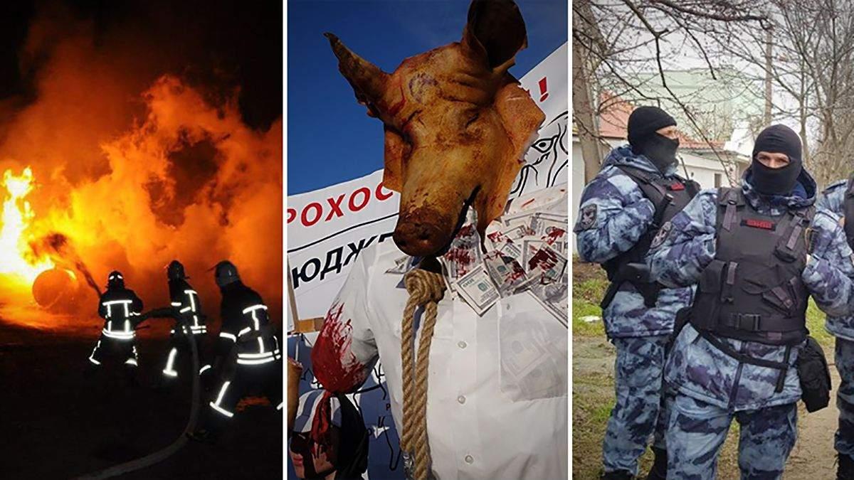 Новости Украины 27 марта 2019 - новости Украины и мира