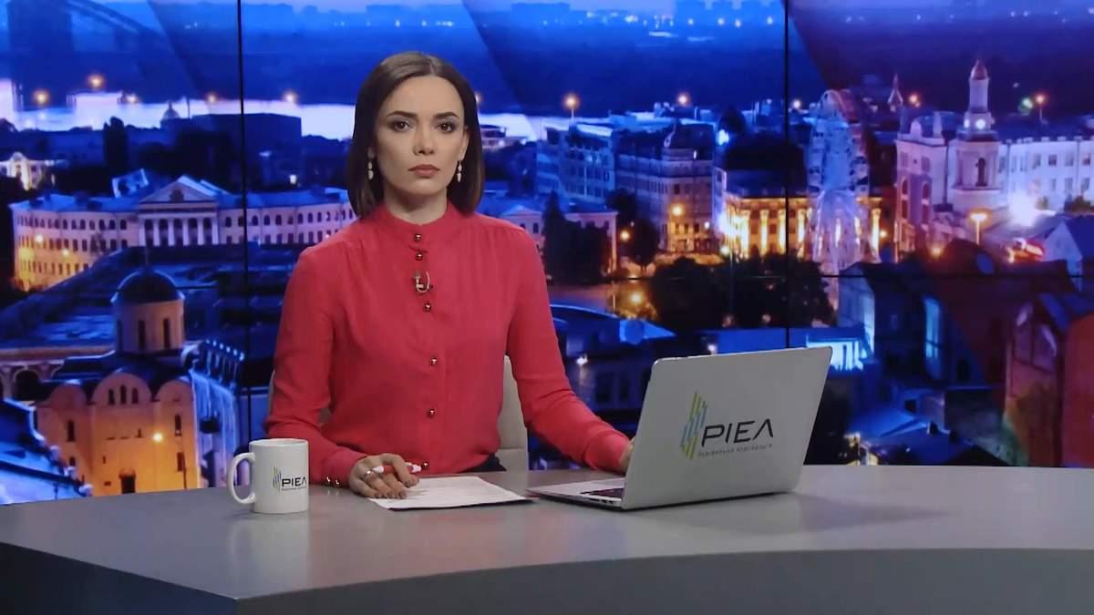 """Итоговый выпуск новостей за 22: 00: взрыв в Кропивницком. Задержание активистов """"Нацкорпуса"""""""