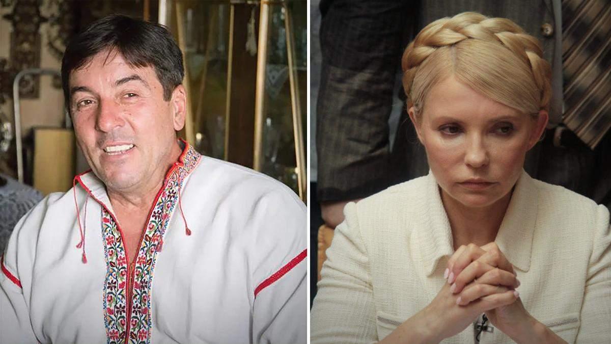 Результаты выборов 2019 в Украине - сколько набрал голосов Юрий Тимошенко