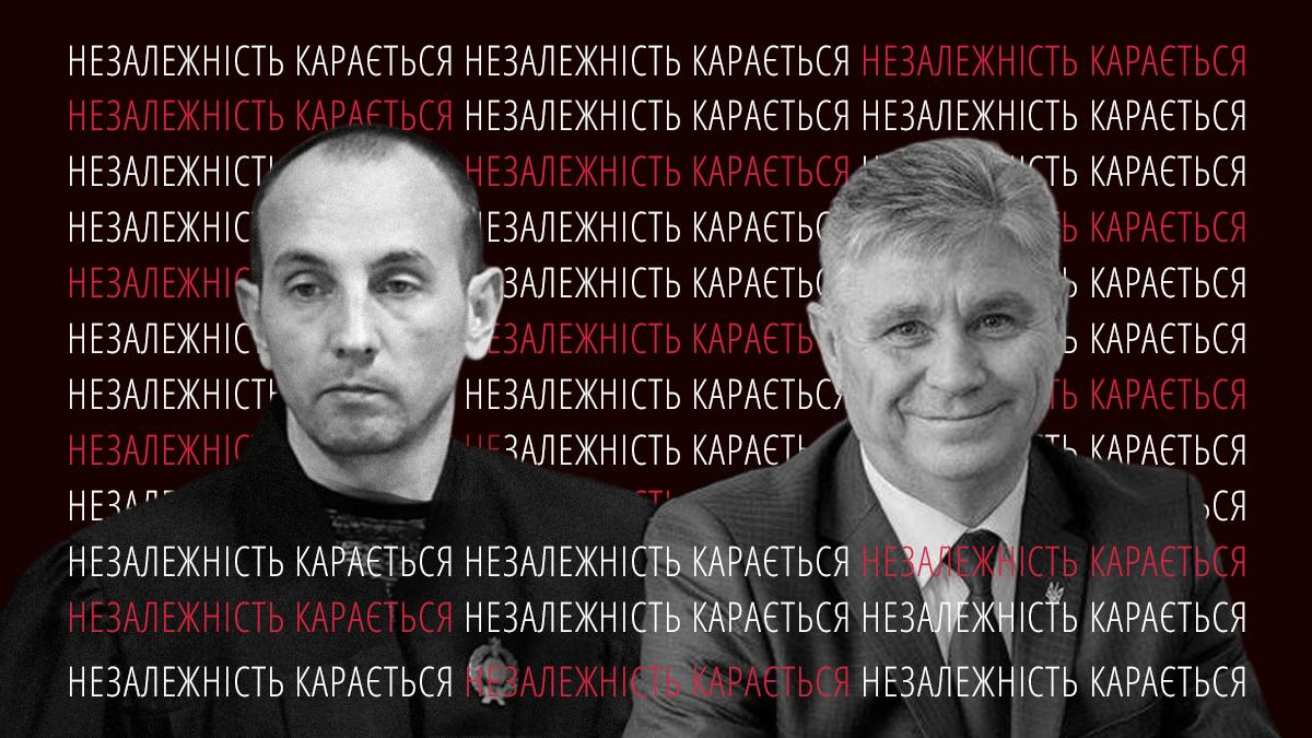 Віктор Фомін і Віталій Радченко