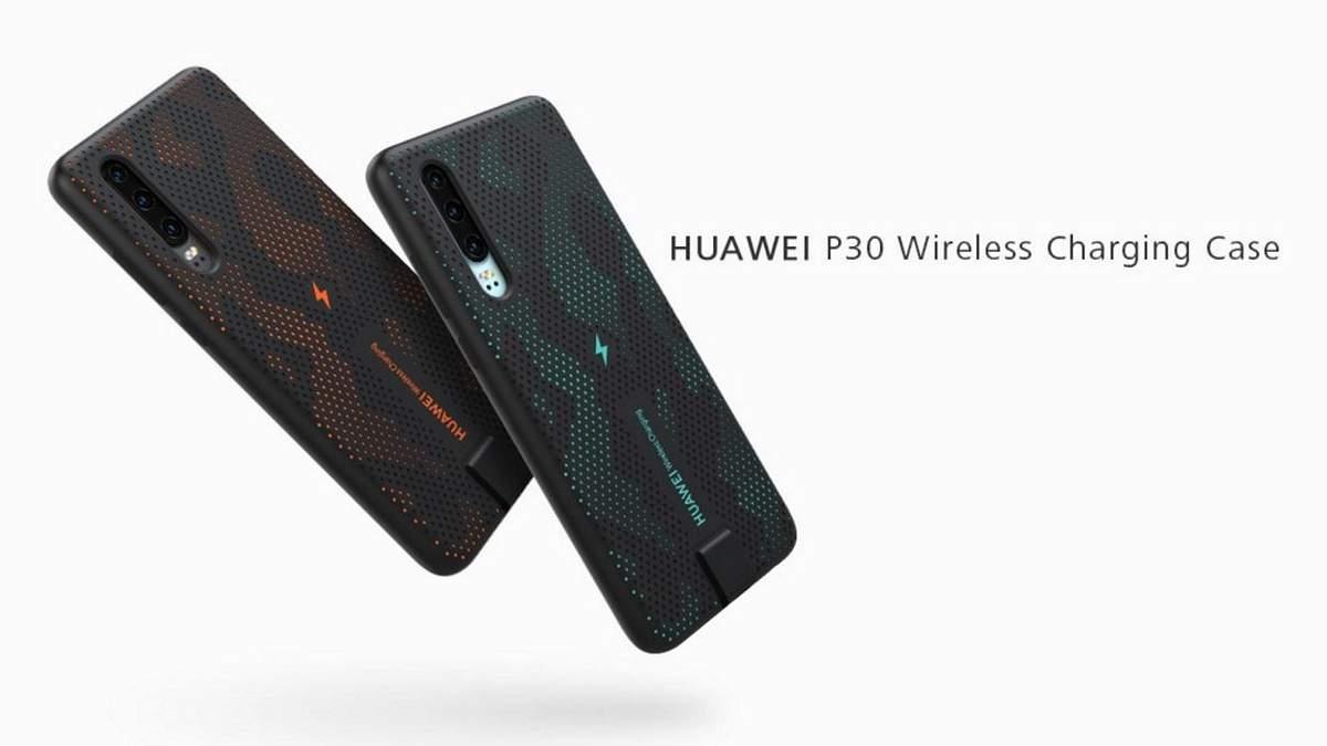 Чохол Huawei P30 Wireless Charging Case
