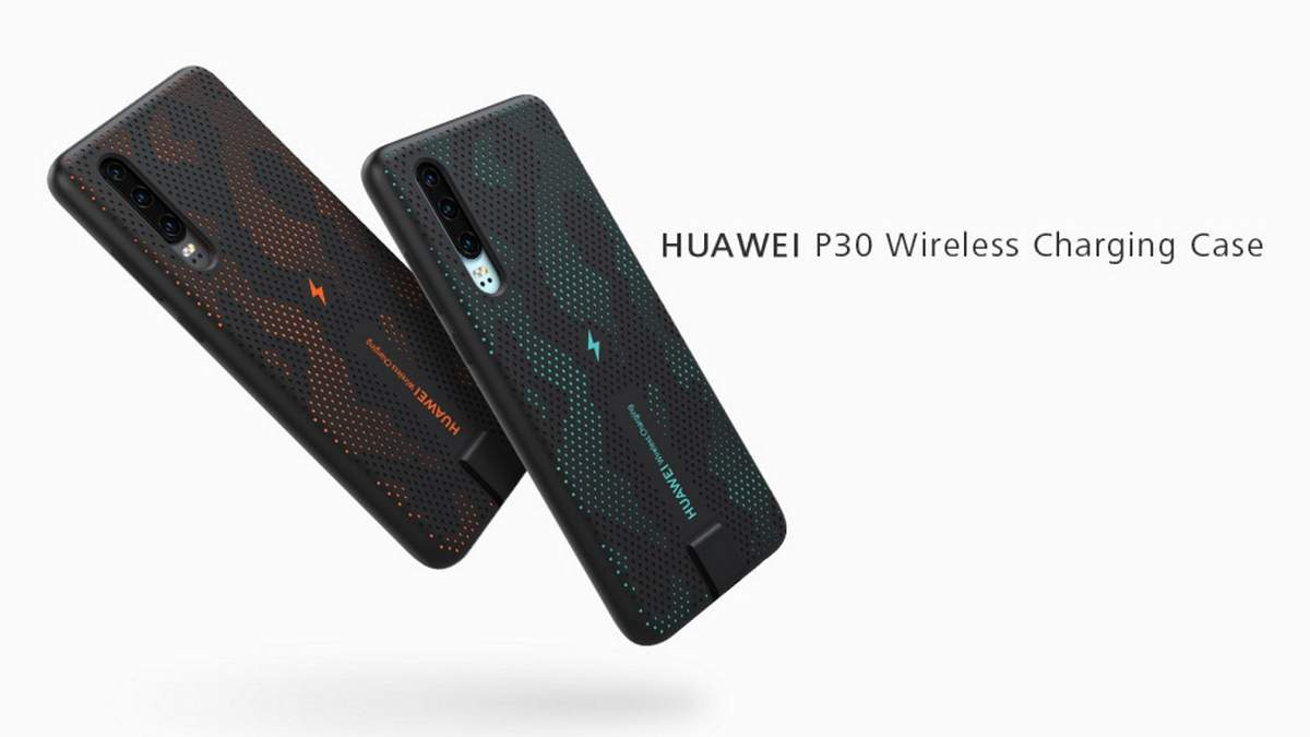 Чехол Huawei P30 Wireless Charging Case