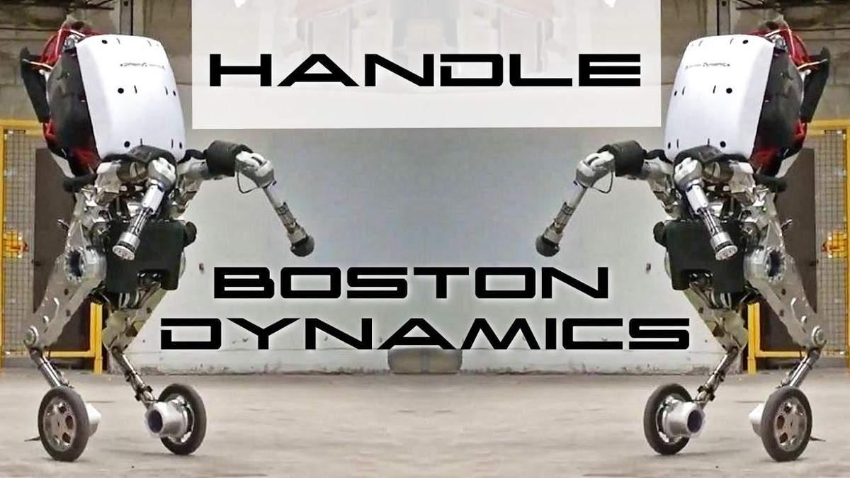 Робот Handle від Boston Dynamics отримав нові навички