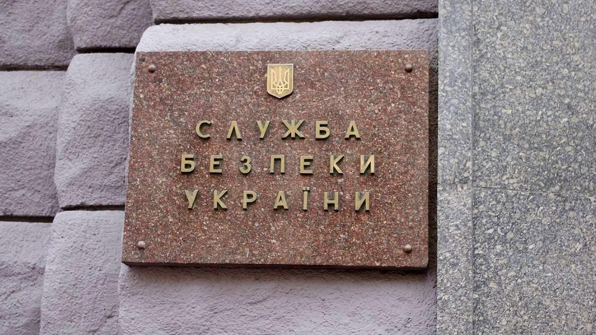 Спецслужби РФ готували кібератаку на популярні українські ЗМІ, – СБУ