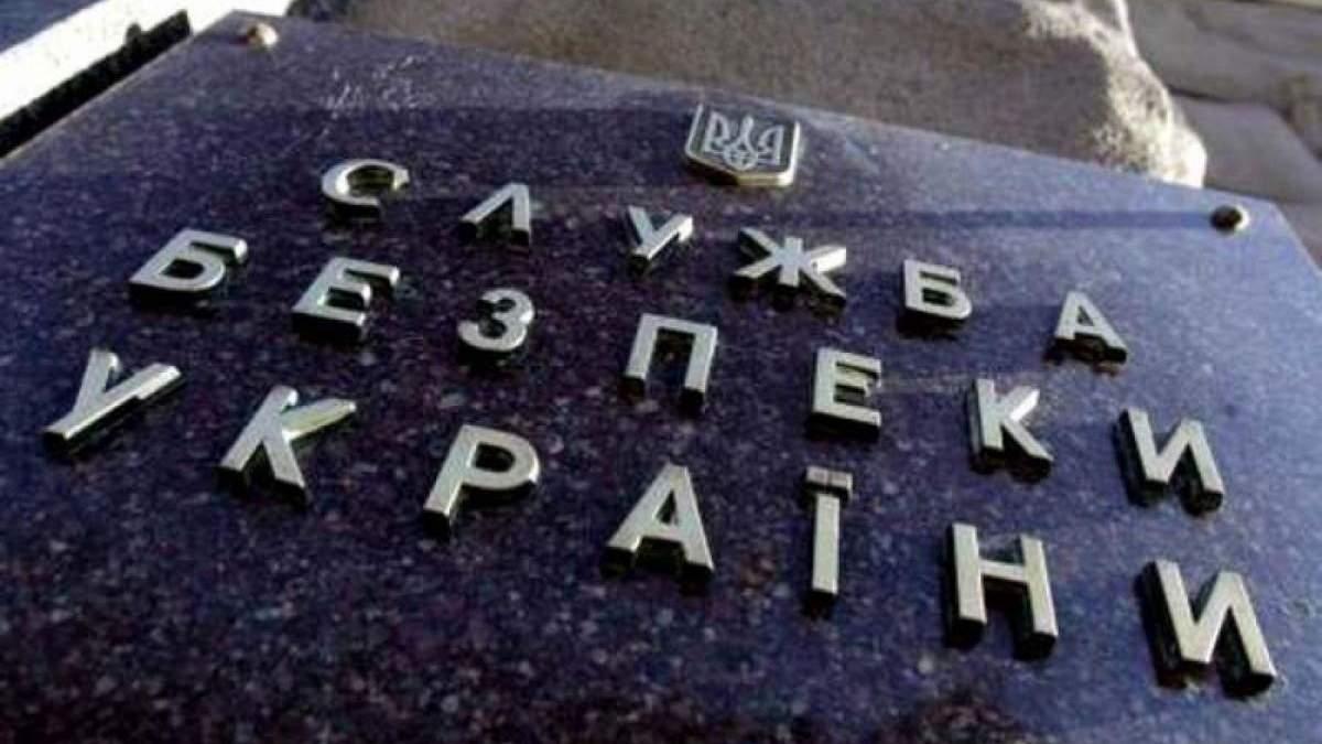 Спецслужбы РФ готовили кибератаку на популярные украинские СМИ, – СБУ