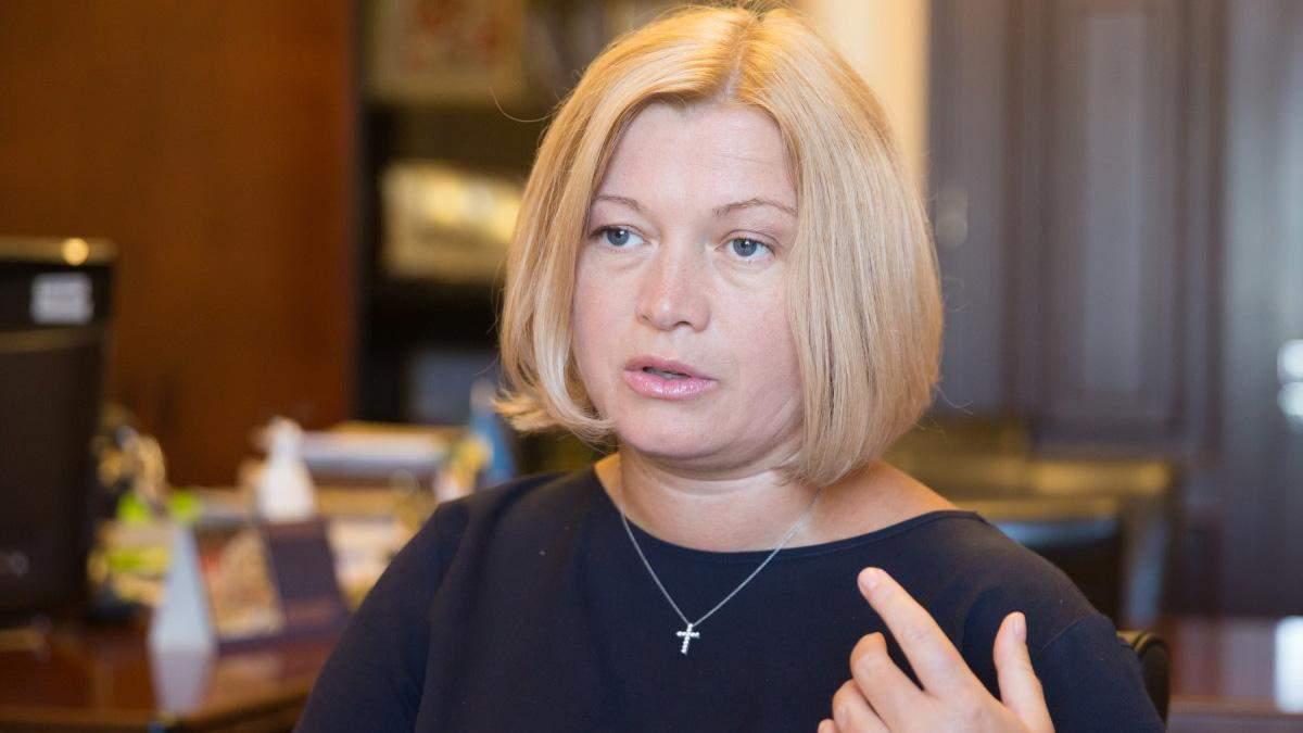 РФ і орки біснуються, – Геращенко пояснила, чого Кремль добивається на Донбасі перед виборами
