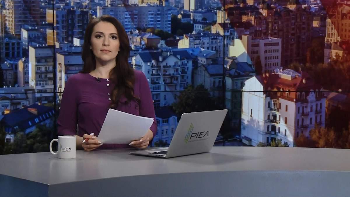 Выпуск новостей за 9:00: Президентские выборы в Украине. Избирательные участки за рубежом
