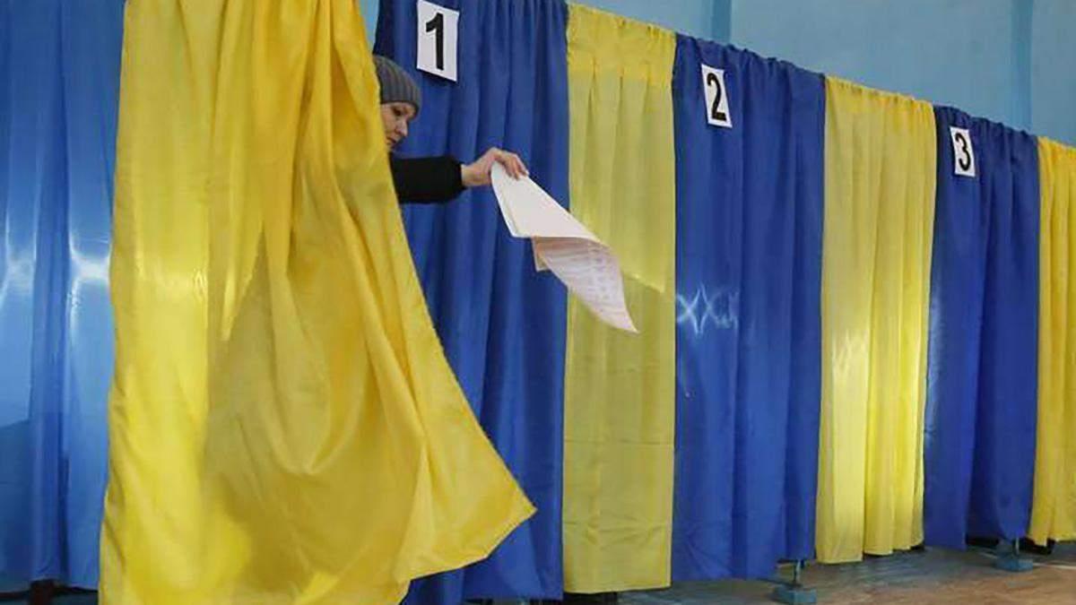 Президентські вибори-2019 (ілюстративне фото)