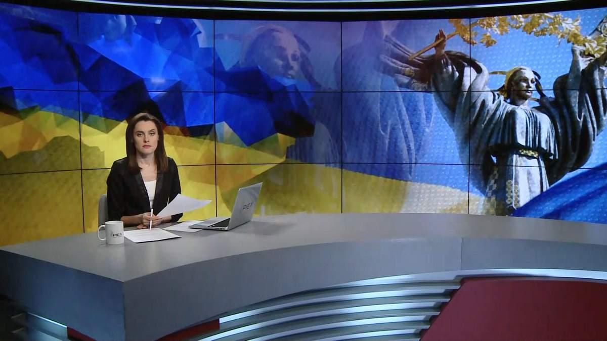 Выпуск новостей за 14:00: Перенос украинских участков из России. Явка избирателей