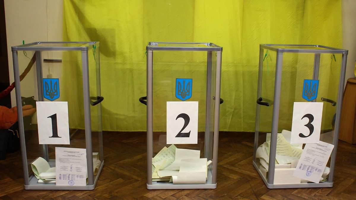 Чому так багато українців прийшли проголосувати на вибори
