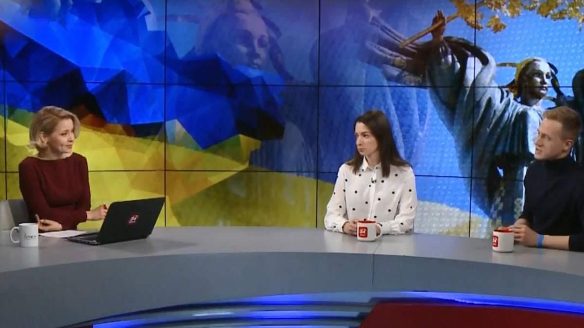 Інтерв'ю з Кристиною Бердинських та Романом Кравцем