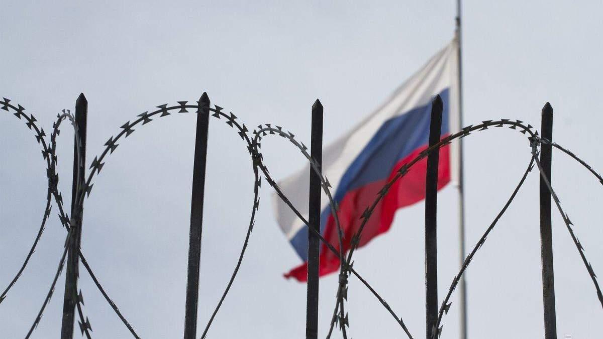 Россию нужно изолировать