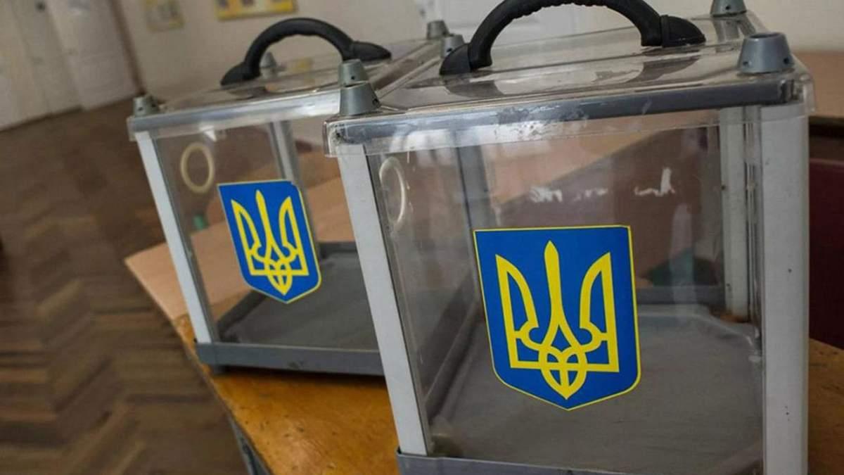 В Україні фіксують сотні порушень на виборах