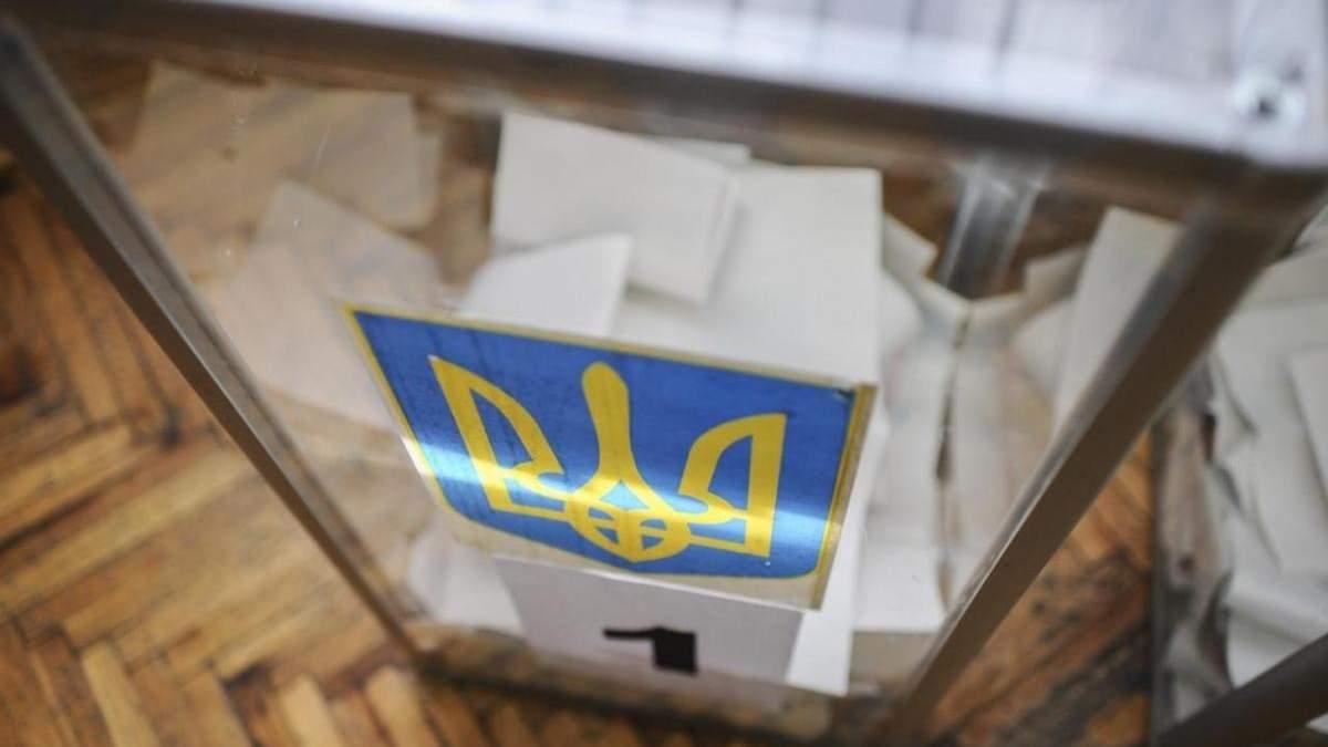 У Придністров'ї українців разом привезли на дільницю для голосування