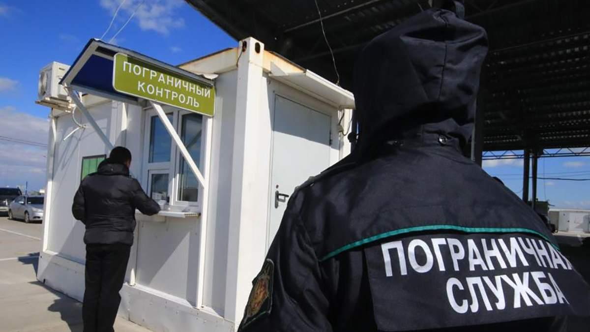 В Крыму на админгранице оккупанты выспрашивают у украинцев, не едут ли они голосовать