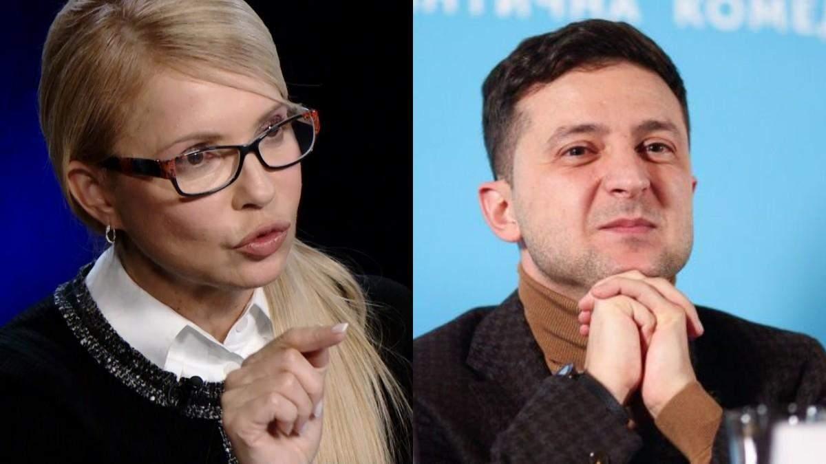 """Тимошенко може підтримати Зеленського, щоб """"насолити"""" Порошенку"""