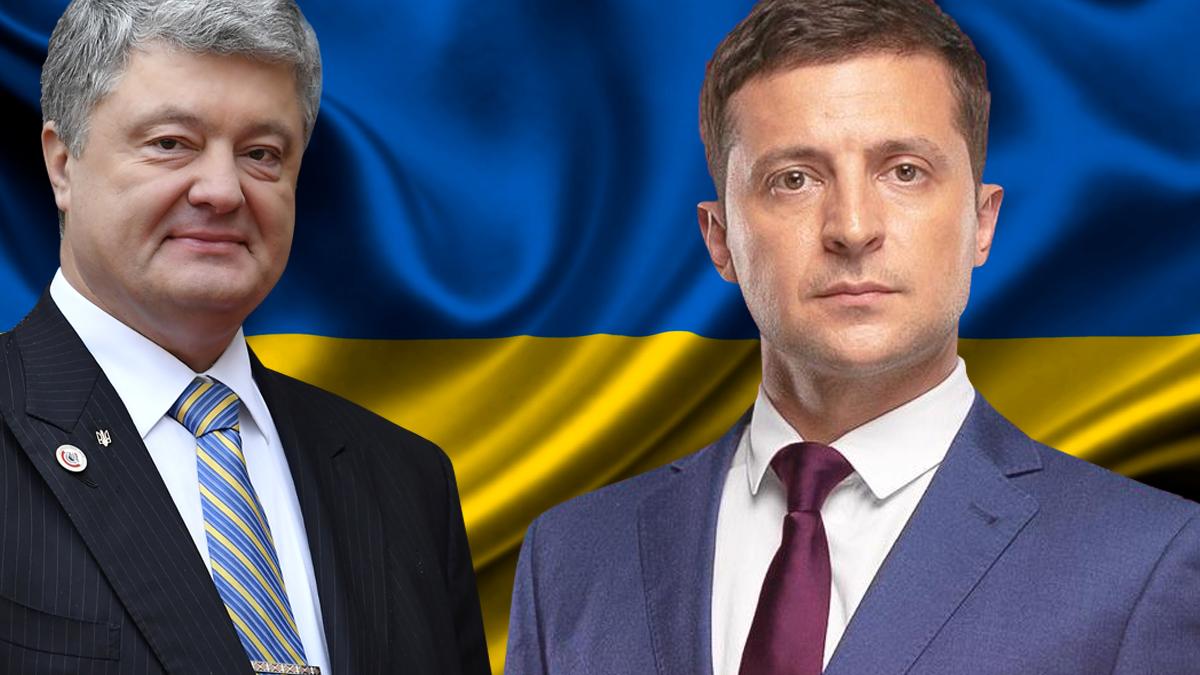 Екзит-пол: Зеленський і Порошенко виходять в другий тур