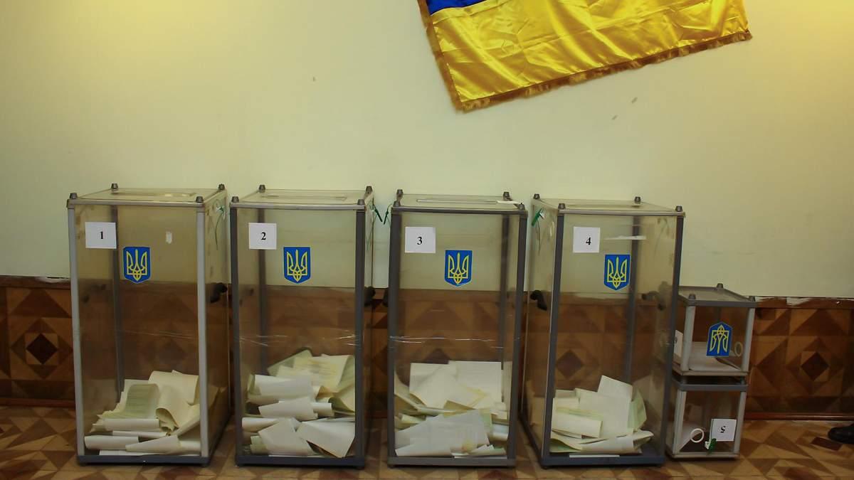 Закінчилося голосування на останній виборчій дільниця за кордоном(ілюстративне фото)