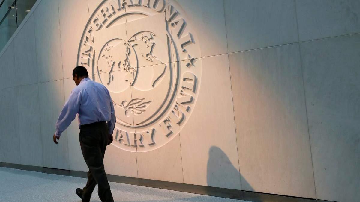 Виной всему есть МВФ...
