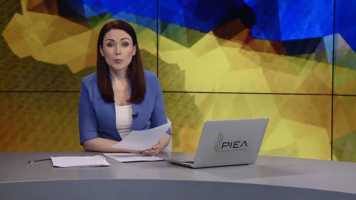 Выпуск новостей за 11:00: Голосование за рубежом. Дебаты между Порошенко и Зеленским