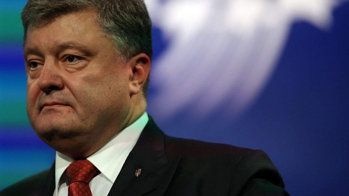 Петро Порошенко - програма кандидата в президенти України 2019