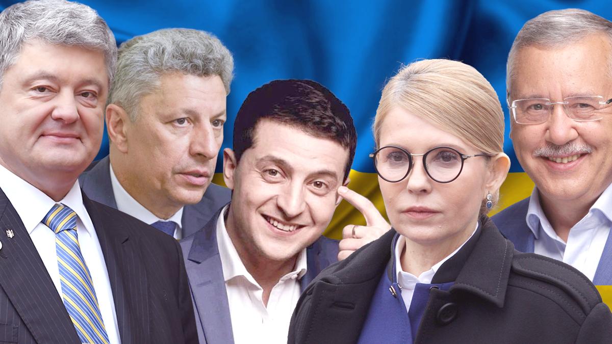 Чиї голоси заберуть Зеленський і Порошенко?
