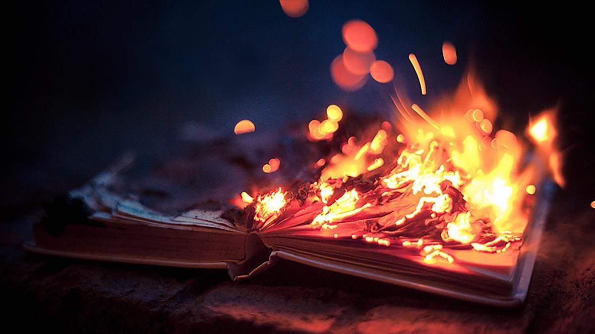 Католицькі священики спалили книжки про Гаррі Поттера у Польщі