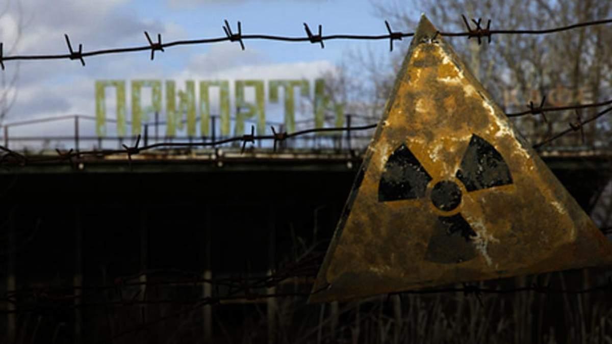 У Чорнобилі збудують сонячну електростанцію за кіотські гроші