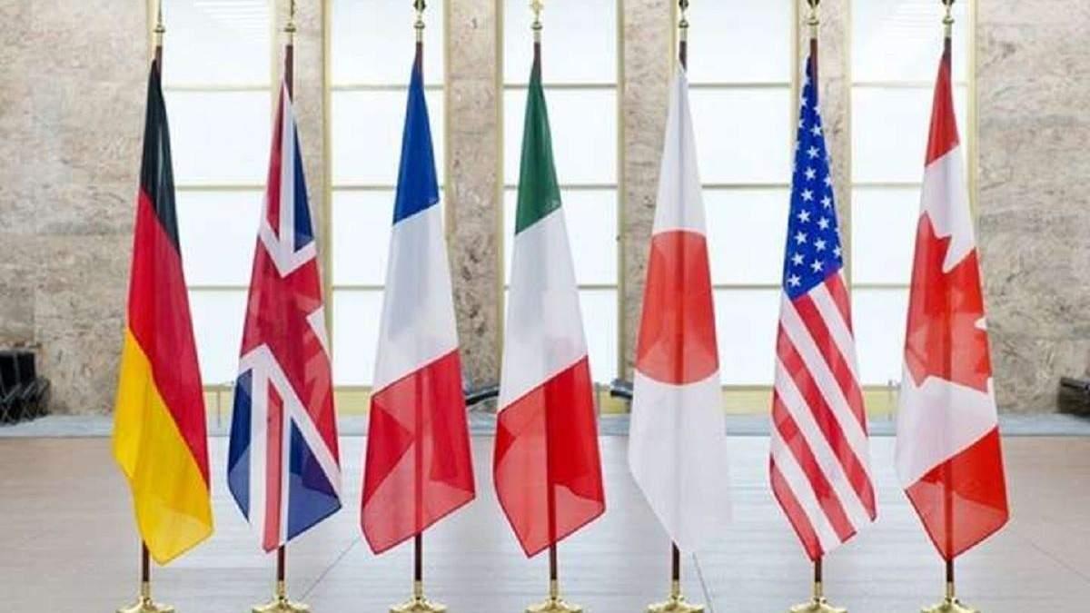 Країни G7 прокоментували вибори в Україні