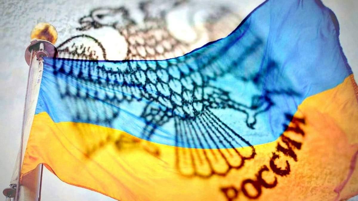 Санкції проти Росії: чому друг Путіна продовжує скуповувати в Україні дефіцитну сировину - 2 апреля 2019 - Телеканал новостей 24