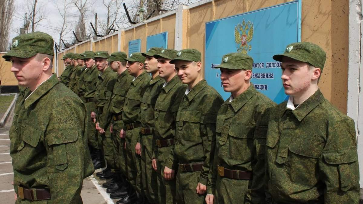 Сколько крымчан подпадают под весенний призыв в российскую армию: печальная цифра