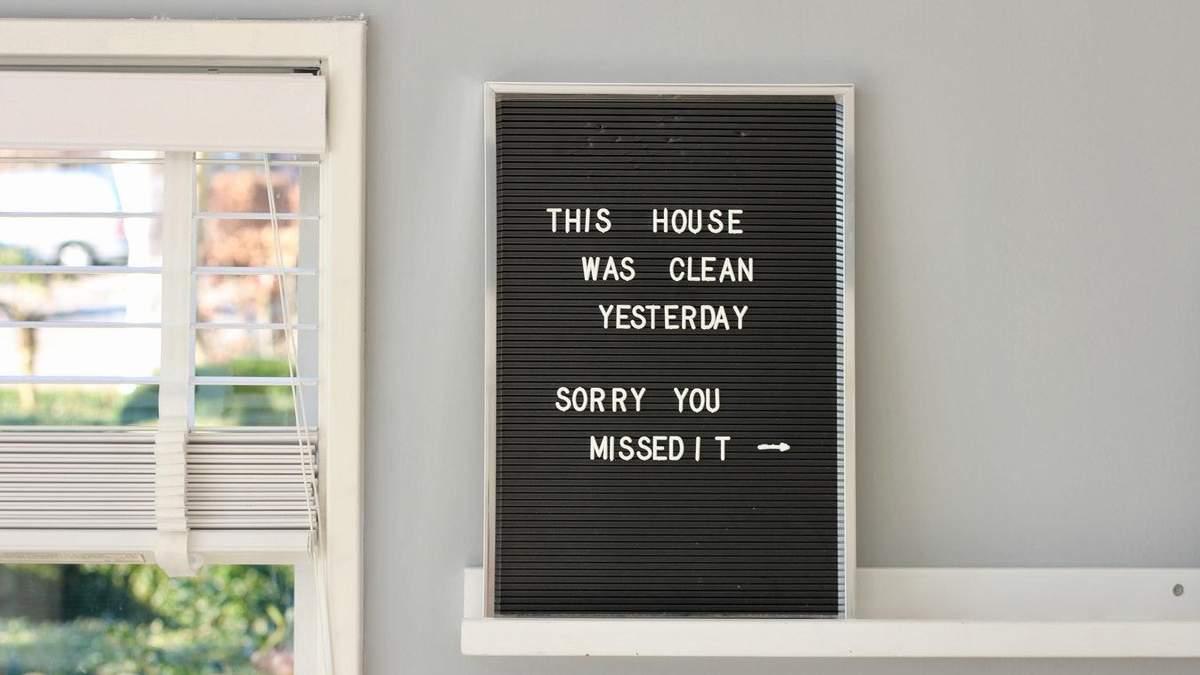 Як уникати безладу вдома
