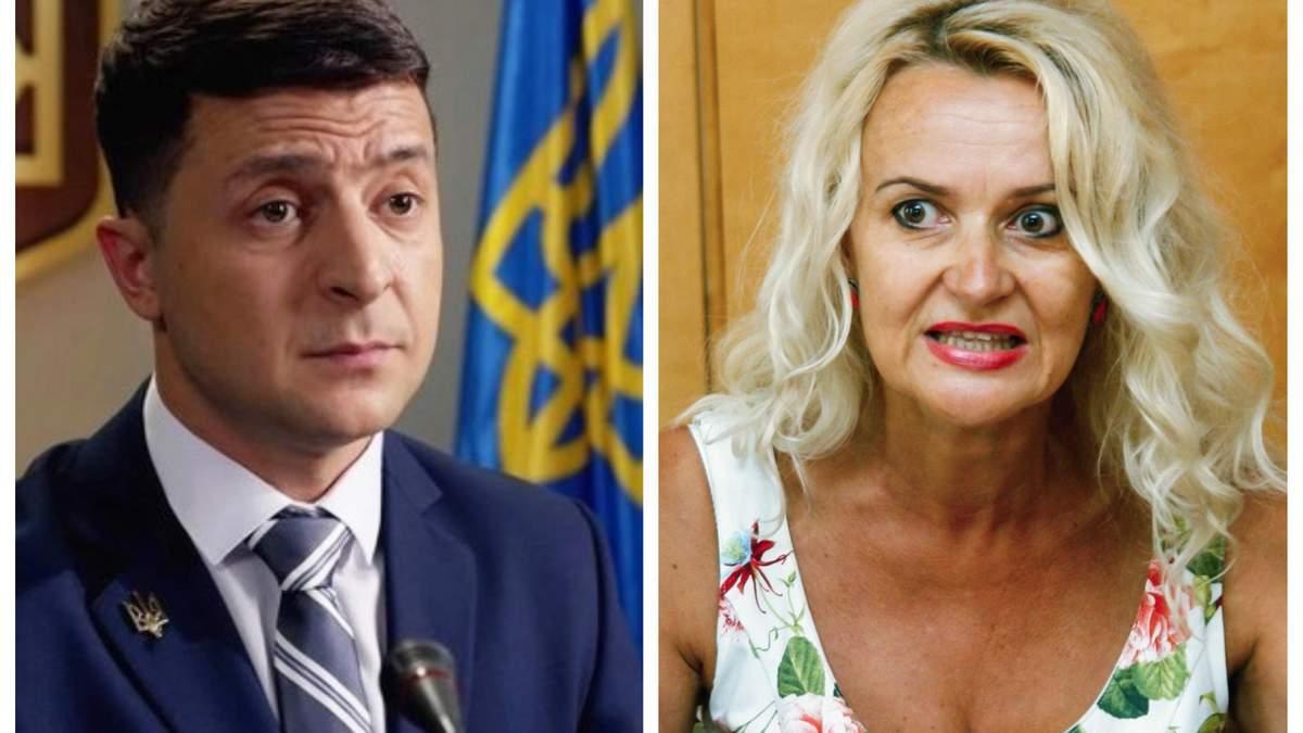 Зеленський став новою жертвою критики скандальної Фаріон