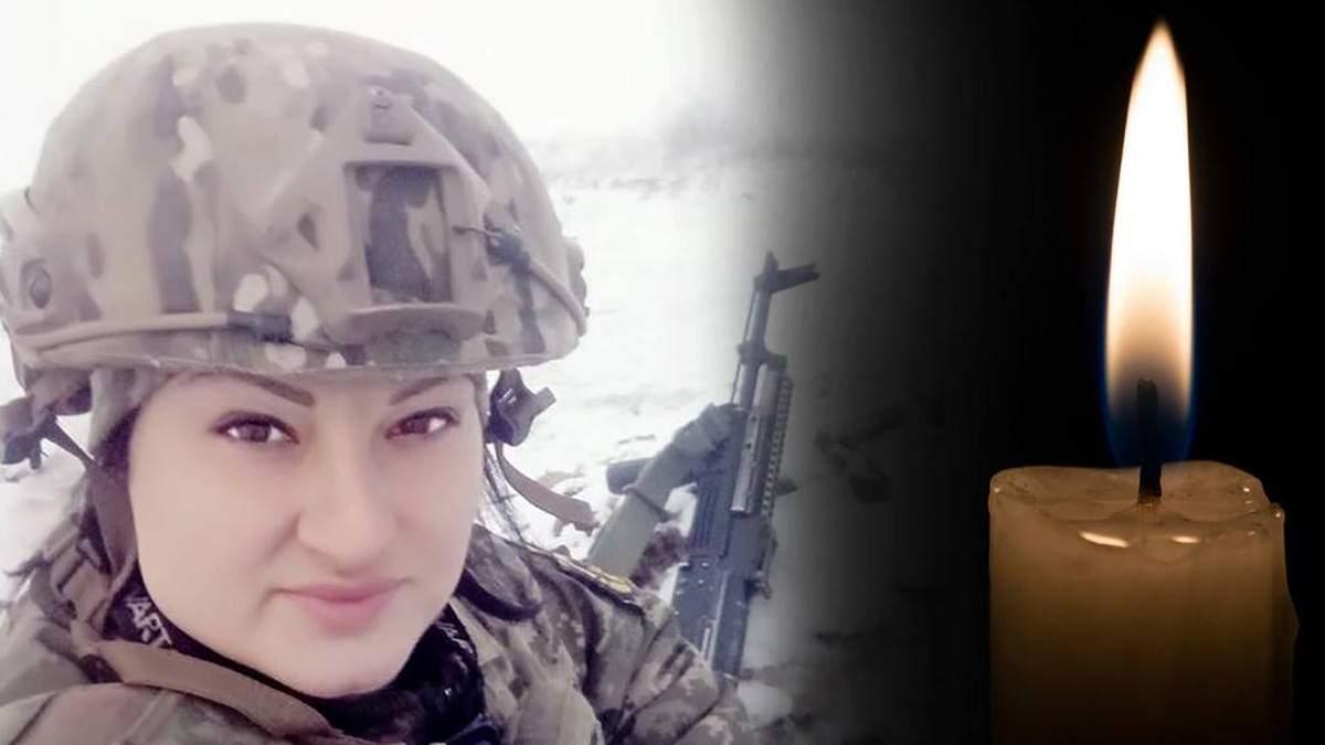 Кулеметниця Яна Червона загинула на Донбасі