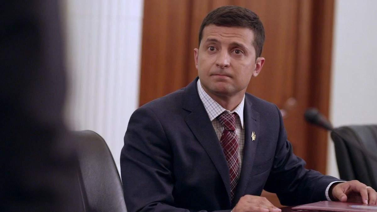 Про виборців Володимира Зеленського