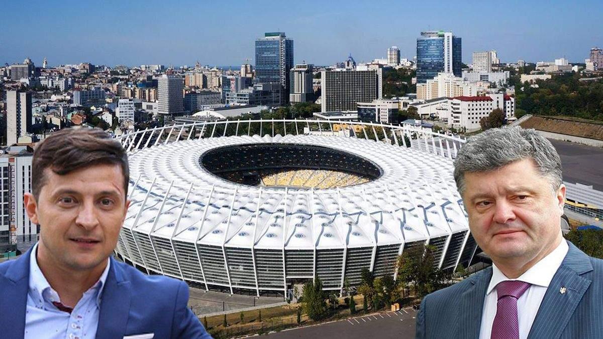 """""""Олімпійський"""" відповів щодо дебатів між Зеленським і Порошенком"""