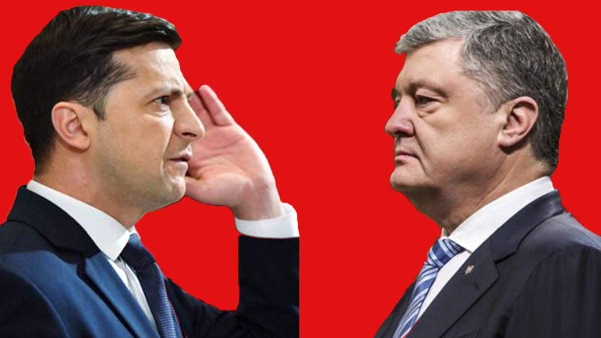Дебати кандидатів в президенти 2019 - Порошенко і Зеленський - новини