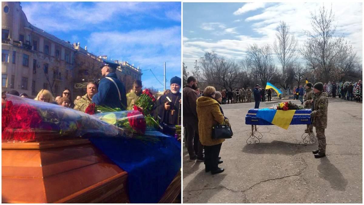 Похороны Яны Червоной и Александра Милютина на Донбассе - фото