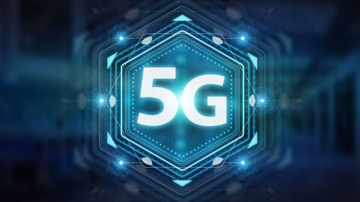 Когда технология 5G заработает полноценно