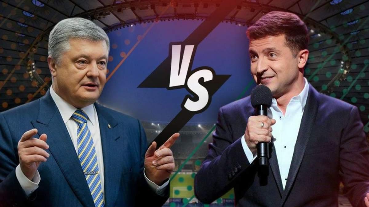 """""""Лучше уж цирк"""": смешная реакция соцсетей на дебаты между Порошенко и Зеленским"""