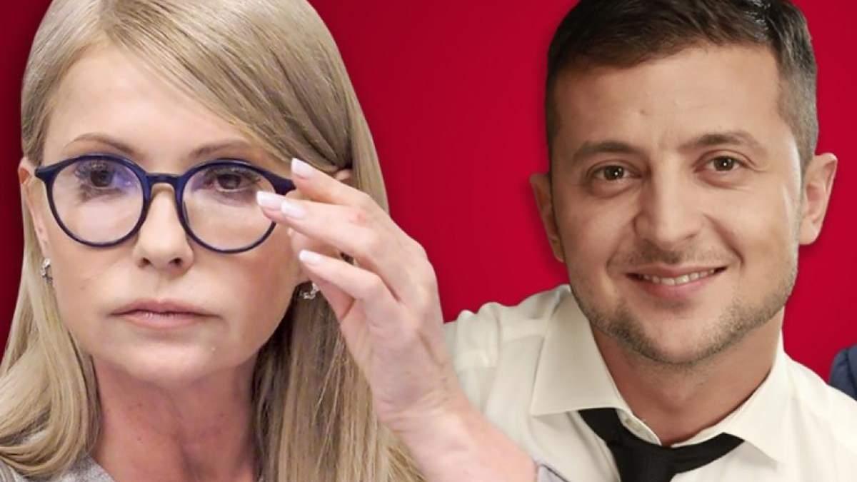 Зеленський звернувся з пропозицією до Тимошенко щодо дебатів з Порошенком: політики відреагували
