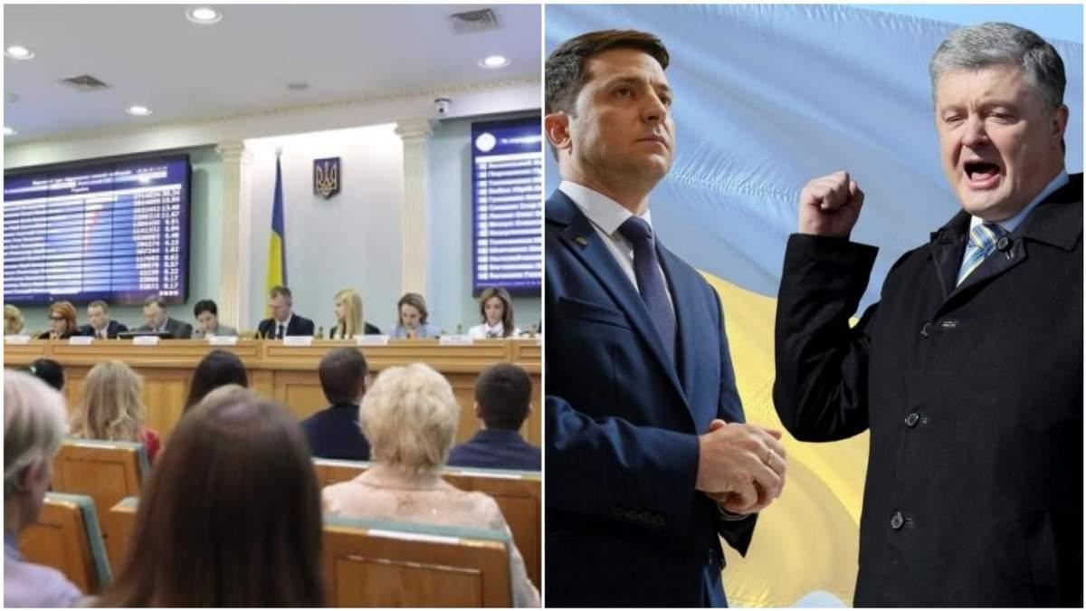 Новости Украины 7 апреля 2019 - новости Украины и мира