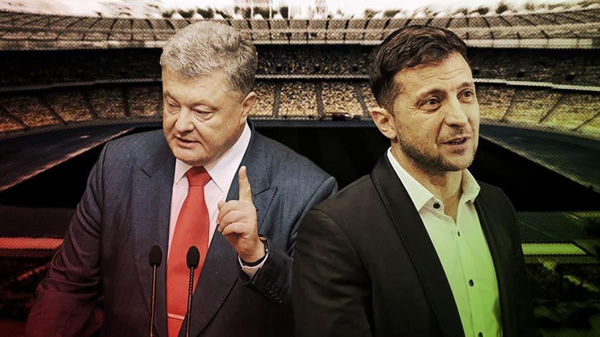 """Проведення дебатів між Порошенком і Зеленським на """"Олімпійському"""" – знову під питанням"""