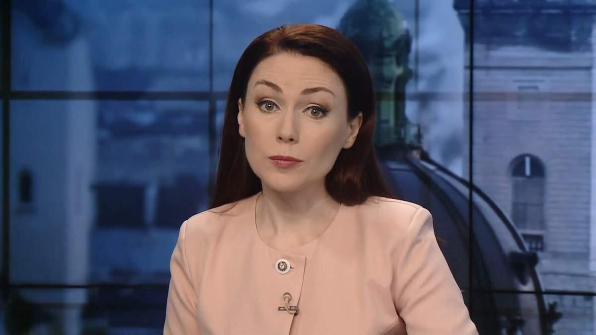 Випуск новин за 19:00: ЦВК оголосила другий тур. Енергоефективність українців