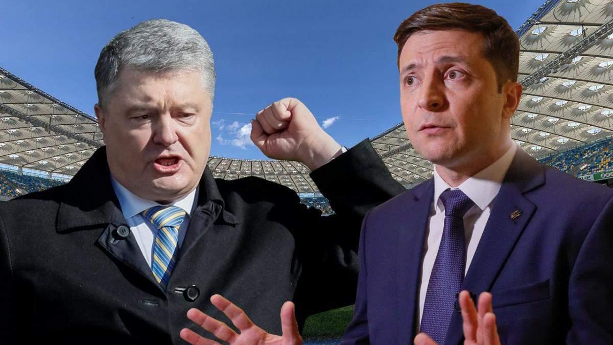 """За словами Зеленського, його дебати з Порошенком пройдуть 19 квітня на """"Олімпійському"""""""
