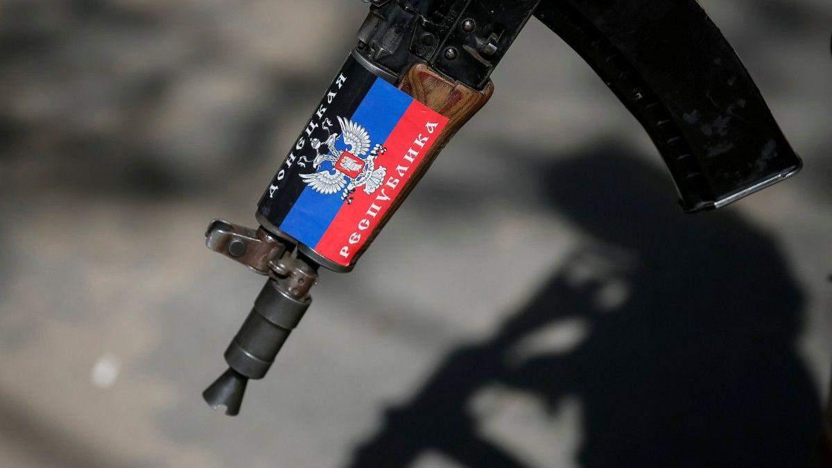 """Два держбанки Росії намагаються покарати за фінансування """"ДНР"""" у США"""