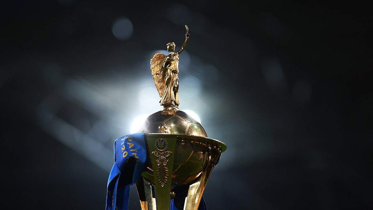 Результати жеребкування 1/2 фіналу Кубка України з футболу