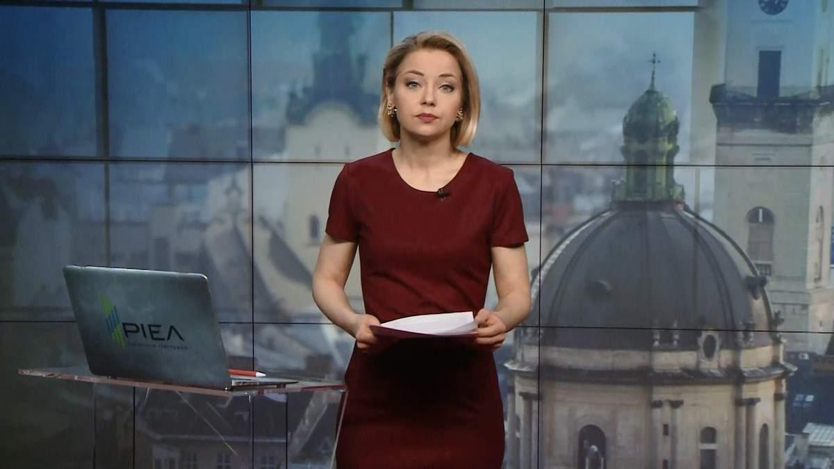 Выпуск новостей за 14:00: Забастовка учителей в Польше. Стрельба в Черновцах