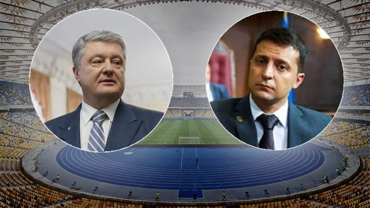 Порошенко є готовим зустрітись із Зеленським на дебатах і 14, 19 квітня