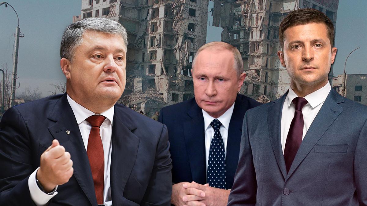 У кого больше шансов завершить войну с Россией: в Зеленского или Порошенко?